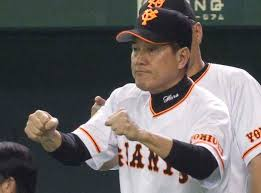 Giants want DH — but CL isn't Ready to Switch